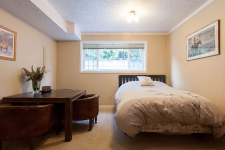 Comfortable Basement/ Warm and Cozy - Gresham - Talo