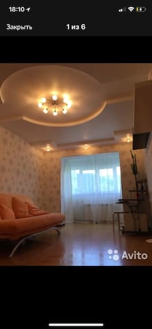 Квартира с удобствами