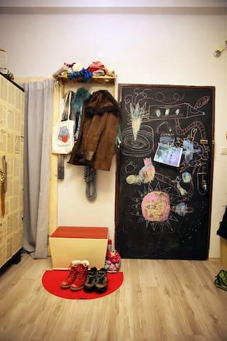 Artists' apartment in Ruzomberok city centre. - Ružomberok - Apartamento