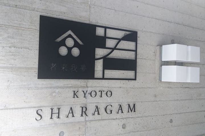 8 minutes on foot from subway station★Located in the center of Kyoto, ideal for both sightseeing and business!【Basic】
