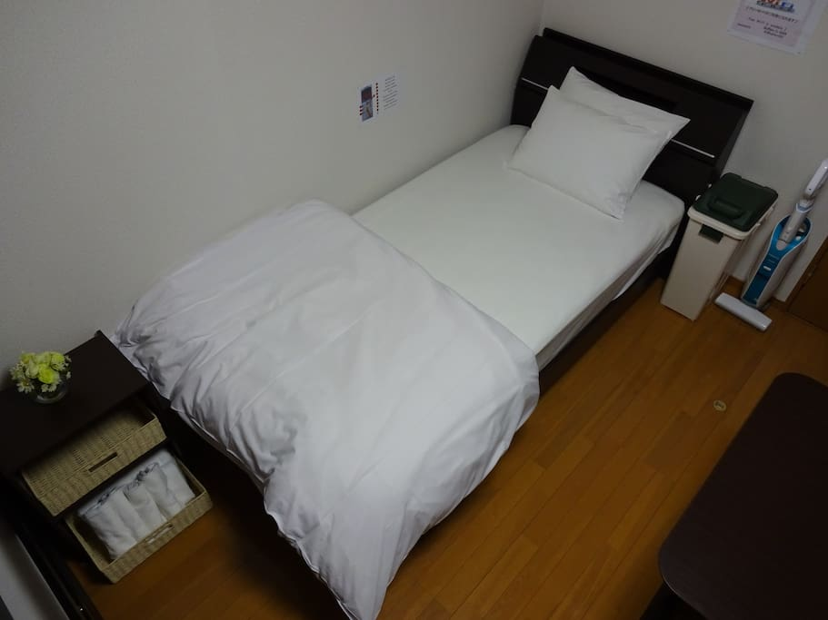 Confortable bed!