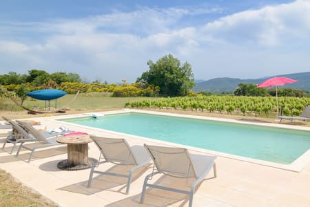Grande Bastide avec piscine, proche Aix-en-Provenc - Ollières
