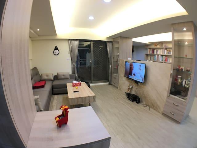 【沐暮】新裝修溫馨公寓,5分鐘轉乘至台中高鐵站或火車站 - South District - อพาร์ทเมนท์