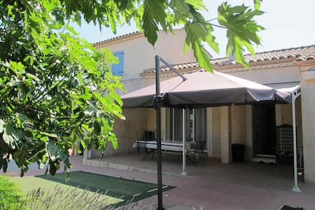 Chambre indépendante village calme - Méjannes-le-Clap - Talo
