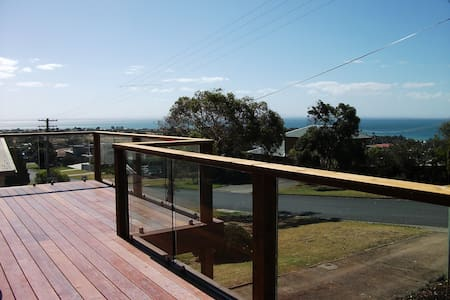 Take in the view at Buckley's Lookout - Portarlington
