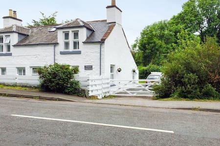 Bridgend Cottage (UK13330)