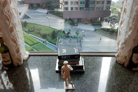 Private Room Near 2 IHG Hotels - Tseung Kwan O - Apartmen