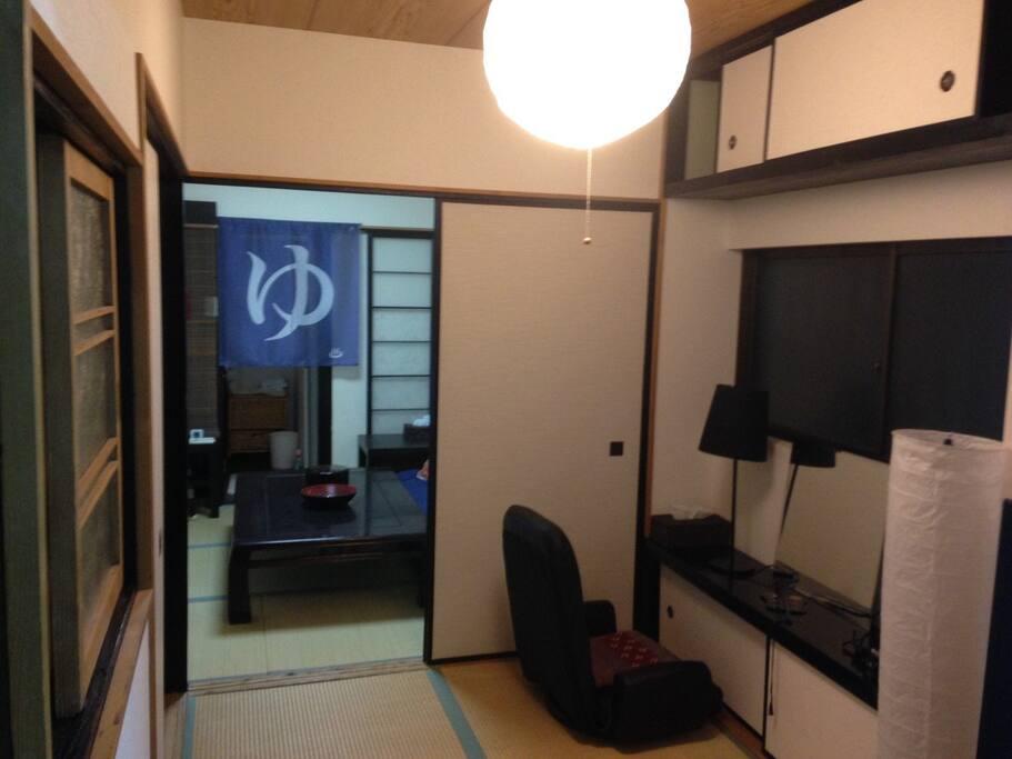 Japanese trad Tatami room
