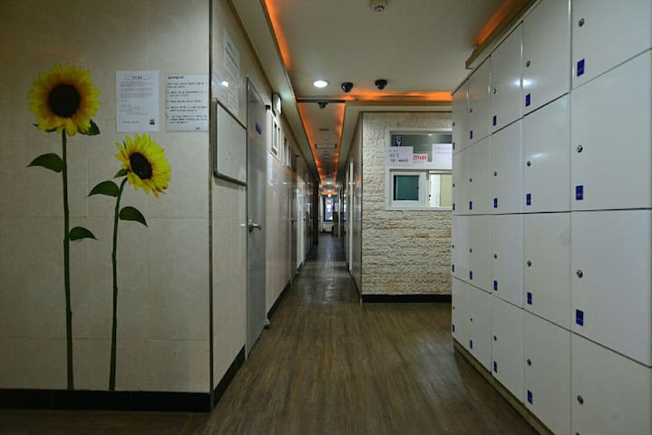 Cozy rooms with good price - 성남시 - Bed & Breakfast