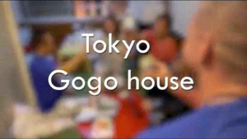 01 Let's play with Tokyo gogohouse share room