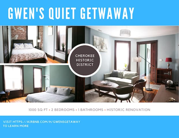 Gwen's Quiet Getaway in the Heart of South City
