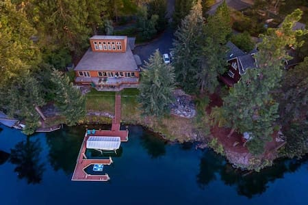 Waterfront - Apartment - Coeur d'Alene - Rumah
