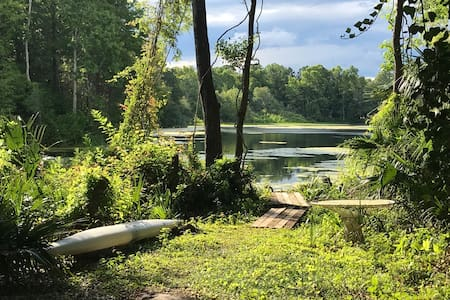 ♥Lake House♥-Near☆town☆, Depot, trails, & nature!
