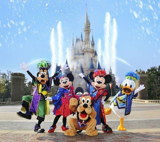 20mi to Tokyo Disney by Free Bus, Acquired ISO9001 - Edogawa-ku - Inap sarapan
