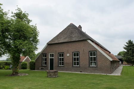B&B De Luttikhoeve - Giethmen - Bed & Breakfast