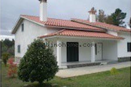Country House - Mouronho, (Arganil) - Mouronho - House