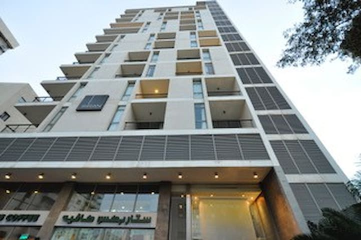 Entire 1 bedroom apartment in Siran Towers