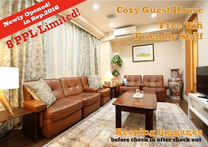 Close to JR Osaka Sta, Cozy! Free Baggage Storage! - Osaka - House