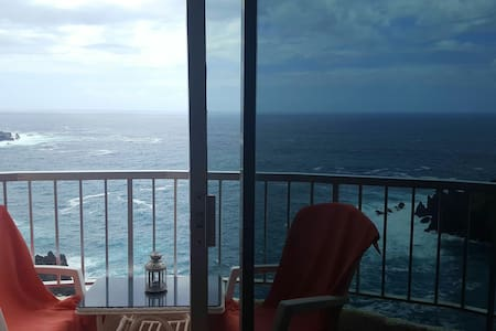 Amazing view of the Atlantic! - San Marcos - Apartamento