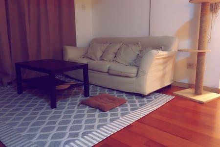 地铁口宜家风公寓canton fair period vacant - Appartement