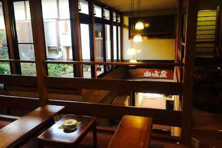 [A transport to Snow monkey park] Onsen & Japanese style Ryokan