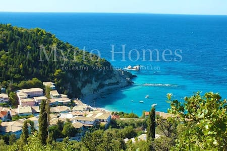 Myrto Homes - Stunning apartment .. - Agios Nikitas