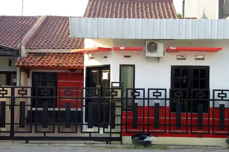 kos red house