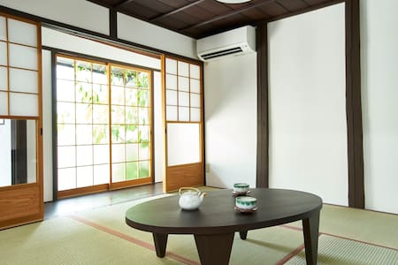 Base House near Kyoto Imperial Palace with WiFi!! - Casa