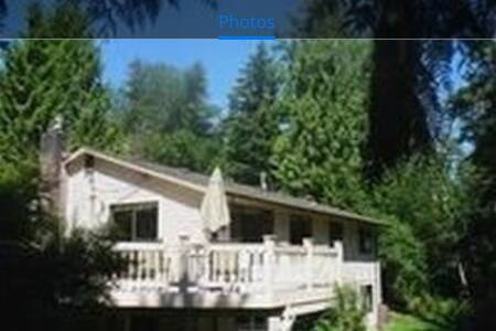 Quiet country home on 2.5 acres - Maple Valley - Casa