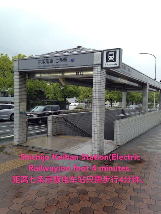 Keihanshichijo 4minutes on foot 京阪电车七条步行4分钟