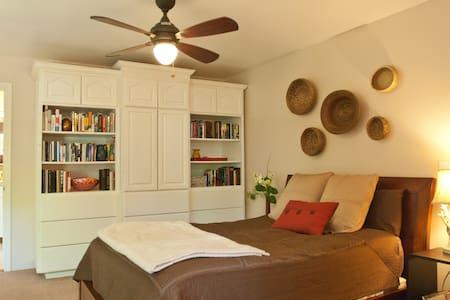 Sweet Suite! - Lafayette - House