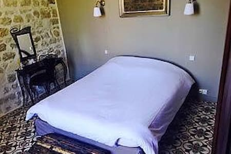 Chambre marquise en Provence SPA - Cabannes