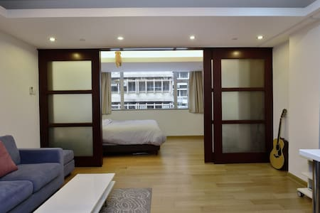 Cosy spacious flat in Central - Hong Kong - Apartment