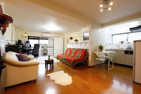 SPACIOUS & CONVENIENT private space -Shibuya 5min - Shibuya-ku - Wohnung