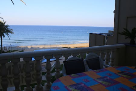 Sea Front Apartment in the Mediterranean - San Javier - Apartment