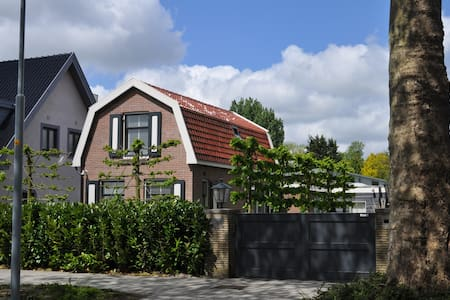 Village House near Amsterdam - Badhoevedorp