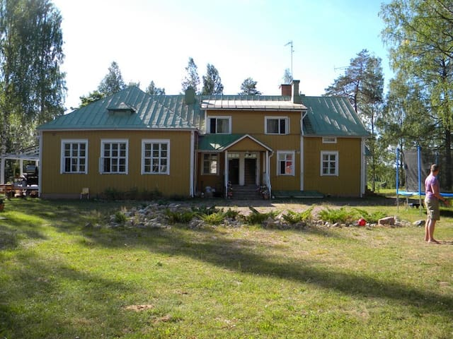 Summer villa ( only for June-August )