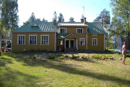 Summer villa - Kiviapaja
