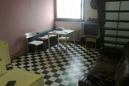 Wohnung im Eppelheim,Heidelberg - Eppelheim - 아파트