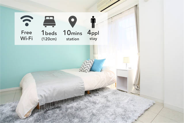 New! 1sta Shinjuku/Luxury prvt apt + wifi - Shinjuku-ku