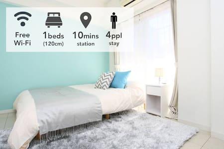 New! 1sta Shinjuku/Luxury prvt apt + wifi - Shinjuku-ku - Apartamento