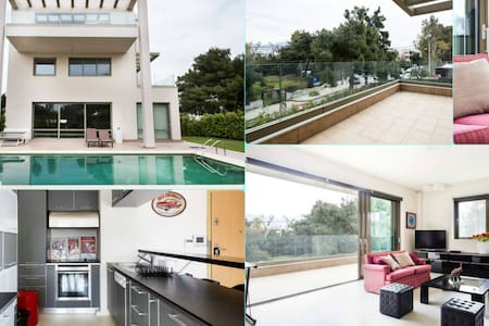 Trendy Apartm - Cool Neighbourhood - Swimming Pool - Filothei - Lakás