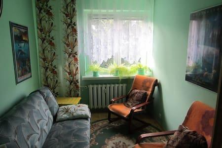 Private Room At Botanic Gardens - Łódź - Apartment