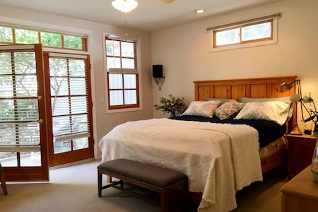 Rose Bowl Close -  Hillside Retreat - La Crescenta-Montrose - Casa