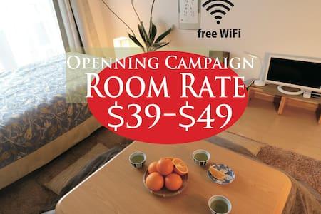 Open Special Price $39-$49 JR Ikebukuro 6min_J4 - Wohnung