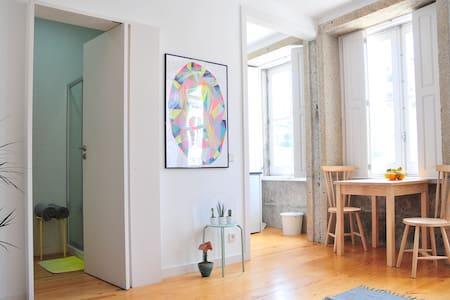 Poveiros Apartment - 波尔图