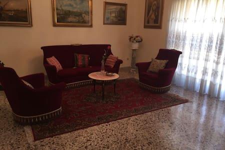 Lovely Vesuvio views private room - Nocera Inferiore - Wohnung