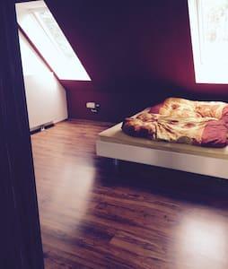 Zimmer mit Bad zu vermieten - Schwabmünchen