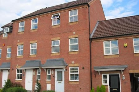 In the heart of Nottinghamshire - Mansfield - Casa
