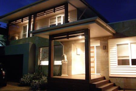 Luxury stay on Phillip Island - Newhaven